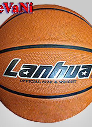 М'яч баскетбольний Lanhuna