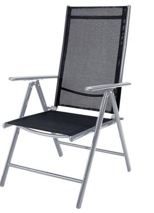 Кресло раскладное/Стул раскладной алюминиевый.