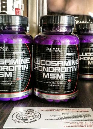 Глюкозамин хондроитин мсм Glucosamine Chondroitin MSM от Ultimate