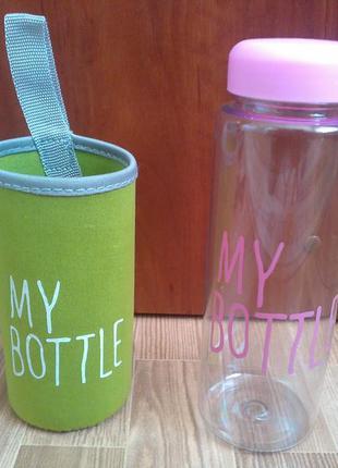 Пляшка спортивна із чохлом my bottle (бутылка с чехлом)