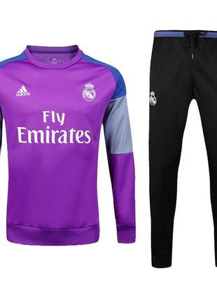 Детский тренировочный костюм для футбола реал мадрид purple (2...