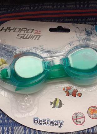 Очки детские для плавания