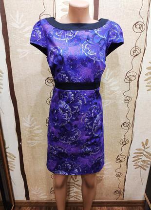 Oasis нарядное летнее платье
