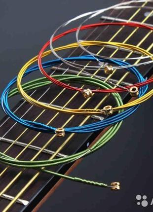 Струны для акустической гитары Цветные. Есть ОПТ