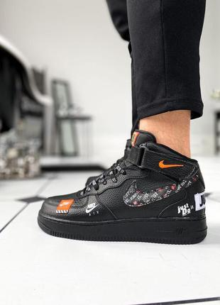 Nike air force 1 high just do it pack black