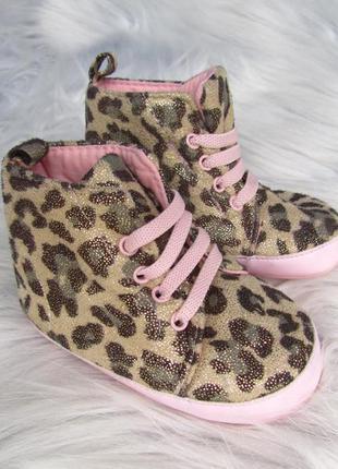 Пинетки - ботинки кроссовки кеды early days