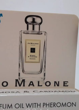 Масляные духи  jo malone mimosa and cardamom (5 ml)