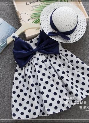 Платье + шляпа