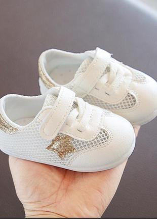 Маленькие кроссовки