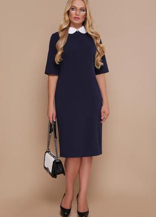 Батальное классическе строгое платье