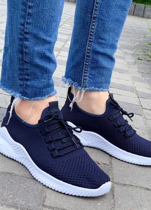 Новинка мужские кроссовки
