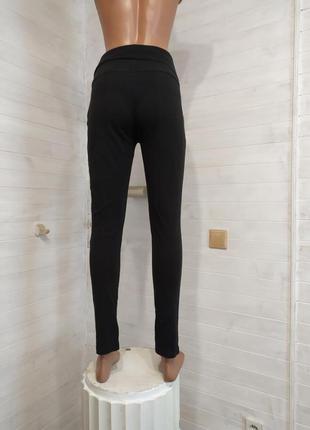 Красивые высокие прогулочные штаны -крупномерные m-l