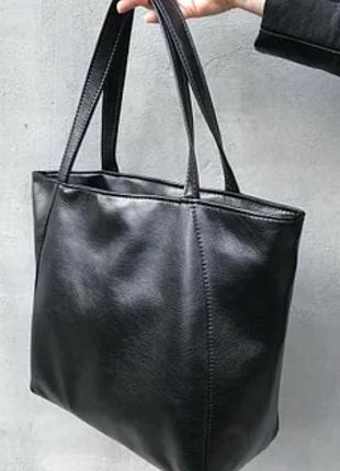 Сумка шопер черный цвет