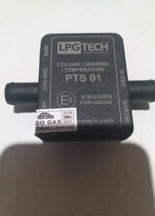 Датчик давления LPGTECH PTS01