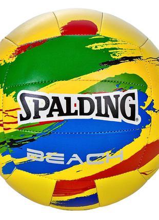 Волейбольный мяч Spalding Beach оригинал 3001598010702 новый