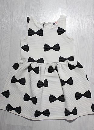 Платье 5-6 h&m