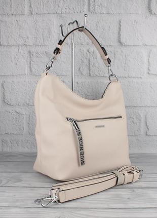 Мягкая повседневная сумка хобо velina fabbiano 572244 бежевая,...