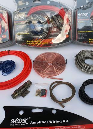 Провода для сабвуфера и усилителя / набор проводов / мах 1500Вт
