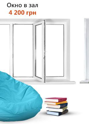 Немецкие металлопластиковые окна гарантия-монтаж-сервис