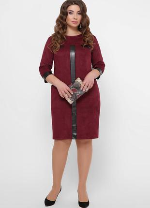 Батальное замшевое платье