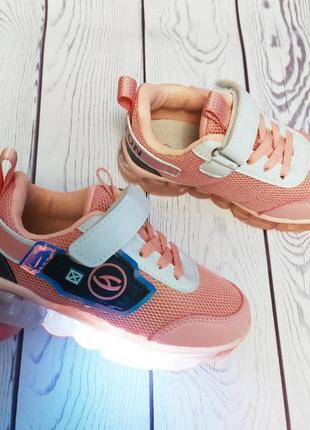 Кроссовки кеды мокасины для девочки