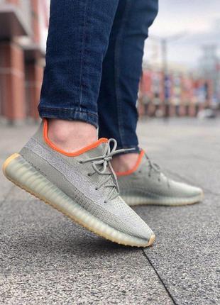 Кроссовки мужские рефлектив adidas yeezy boost 350 v2 reflective