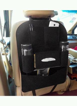 Органайзер для спинки сиденья автомобиля Vehicle mounted storage