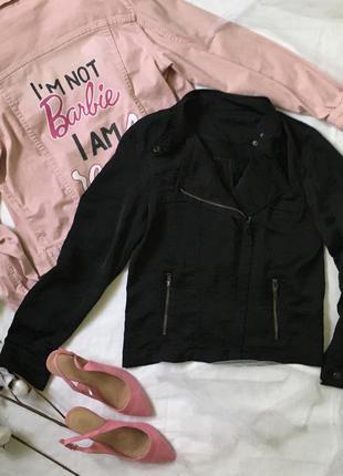 Шифонова куртка-косуха