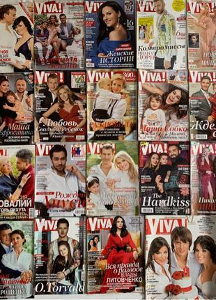 Журналы Viva, Ok, Hello, Glance, Story, Биография