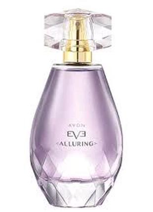 Eve Alluring Avon ейвон