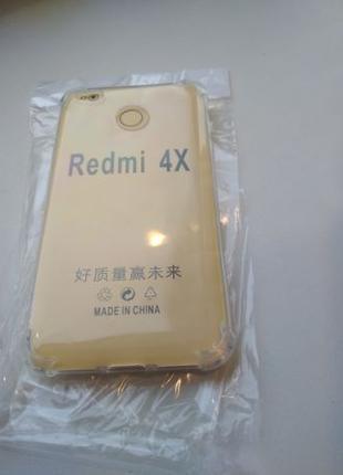 Чехол силиконовый броня бампер Xiaomi redmi 4x стекло