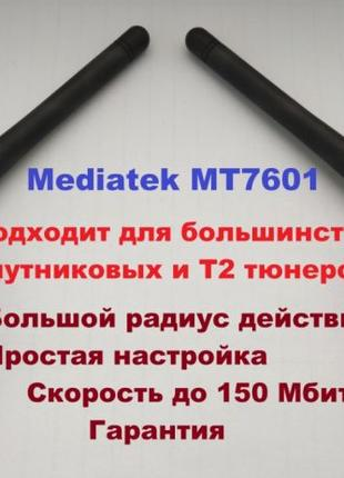 Wi-Fi адаптер MT7601 Mediatek вайфай WIFI (ПК, ТВ, тюнер, Т2) USB