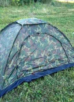 Палатка четырехместная.