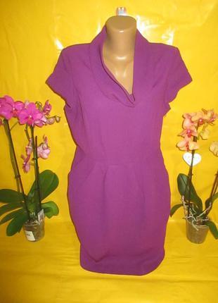 Очень красивое женское платье грудь 49 см !!!!!!!!
