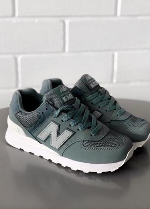 Тренд стильные женские кроссовки new balance 574