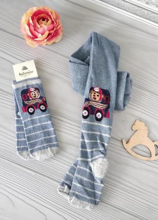Комплект (колготки и носки) для мальчиков, турция