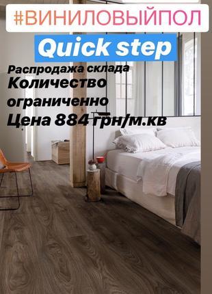 Виниловый пол Quick Step