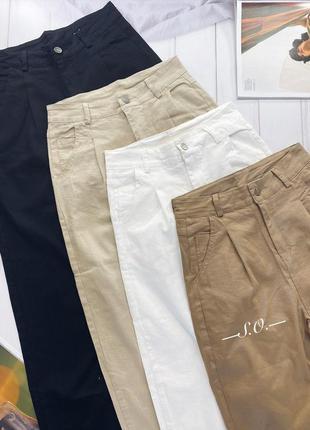 🔝 джинсы слоучи 👑цвета👑супер качество 👍 супер цена