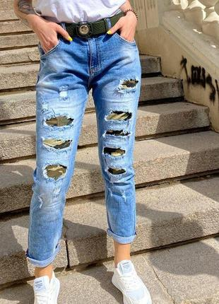 Рваные безумные джинсы женские жіночі джинси