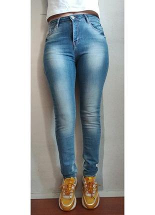 Модные женские джинсы джинси жіночі