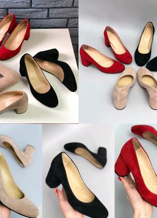 Женские туфли лодочки натуральный велюр.