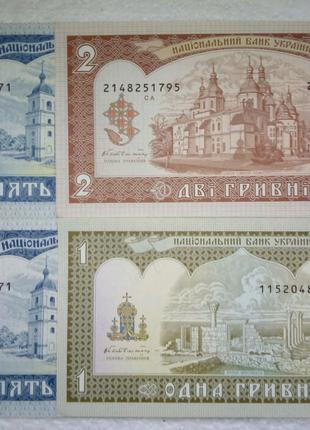1,2,5 гривен 1992 підпис Матвієнко, Гетьман