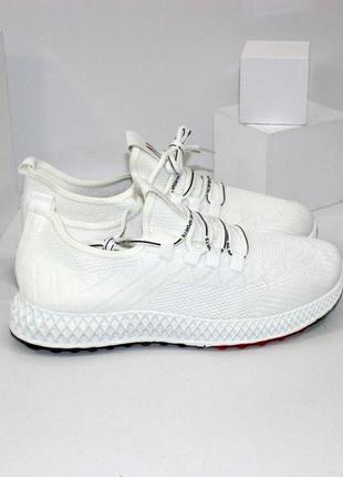 Мужские белые легкие кроссовки