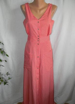 Новое длинное платье в полоску boohoo