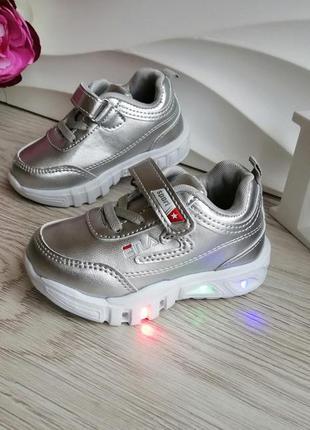 Детские кроссовки с мигалками для девочки