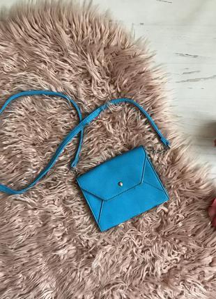 Маленькая сумочка на длинной ручке!