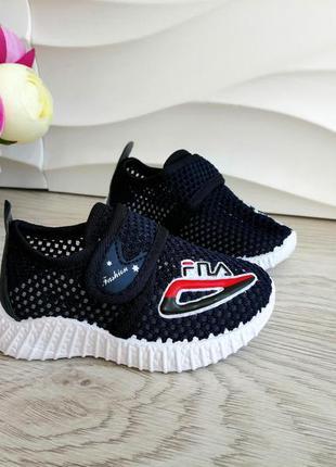 Детские кроссовки для мальчика 20,22