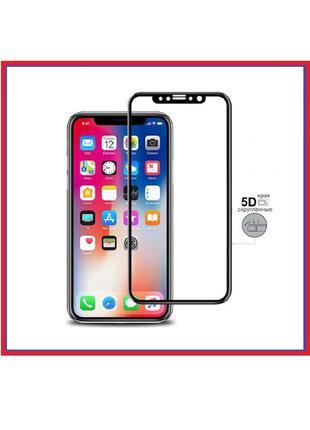 Защитное стекло 3D/5D для iPhone X