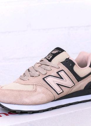 Кроссовки New Balance pink
