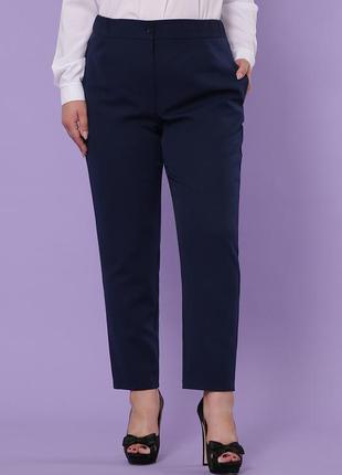 Классические женкие брюки большого размера ( батальные)